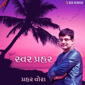 Swar Praher Songs