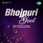 Bhojpuri Geet