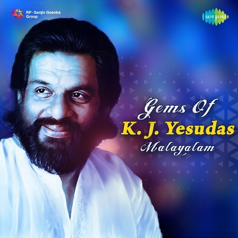 Old Telugu Music Best Telugu MP3 Songs of K J Yesudas Hits