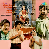 Mata Da Darbar Songs