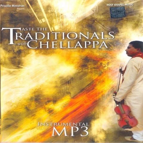 Unnatha Paramandalangalil MP3 Song Download- Taste The Traditionals
