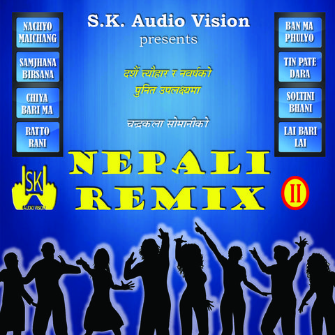 Nepali All Song New 2019
