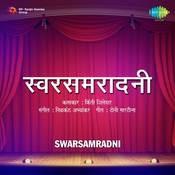 Swarsamradni Drama Songs