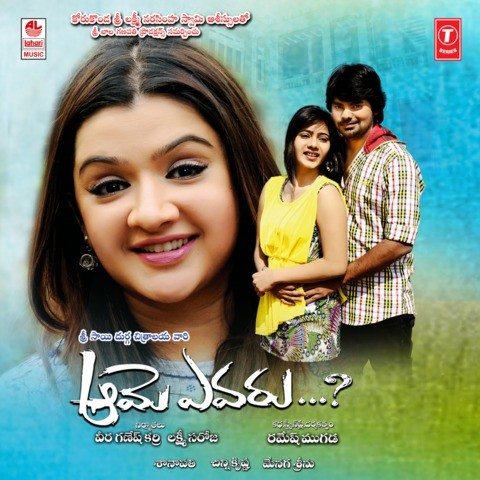 hey my dear machan mp3 song free download