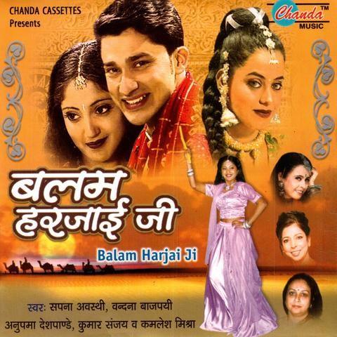 बलम मोरा रंग रसिया | balam mora rangrasiya | latest.