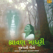 Shravan Madhuri Gujarati Songs