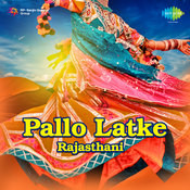 Pallo Latka Song