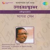Sanchayan - Sagar Sen Songs