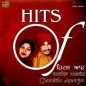Hits Of Chamkila And Amarjot Songs