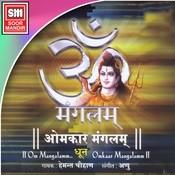 Om Mangalam Omkar Manglam Song