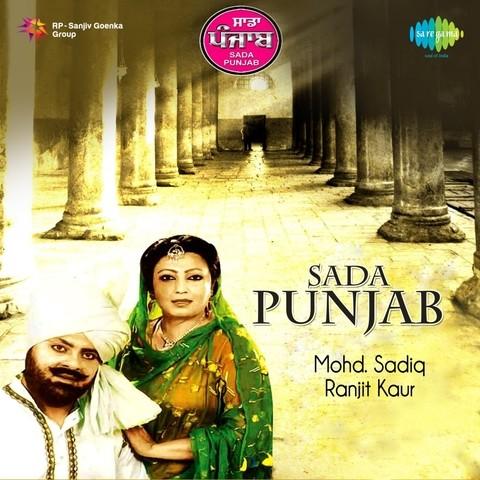 punjabi song mohammad sadiq ranjit kaur mp3 download djjohal