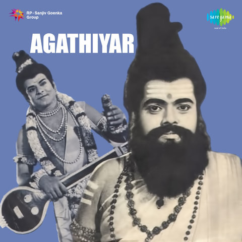 Thaayir chirantha -song with lyrics | agathiyar | t. K. Kala | dr.