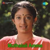 Muthalali Amma