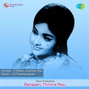 Bangaaru Thimma Raju