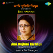Modern Songs  By Sreeradha Banerjee