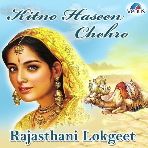 Free rajasthani dj songs download