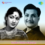 Kodalu Diddina Kapuram Songs