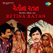 Retina Ratan