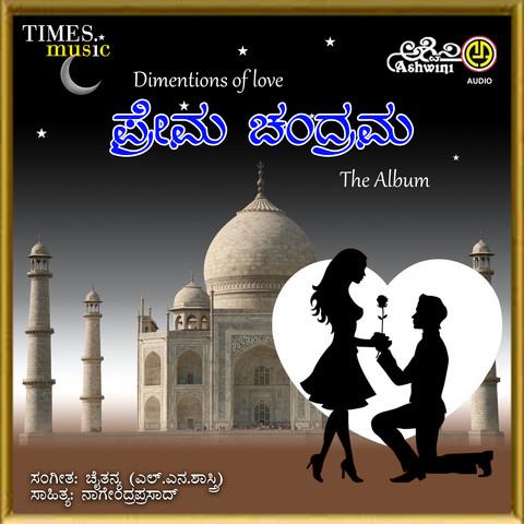 Dum Dum Taka Taka Malathi mp3 download