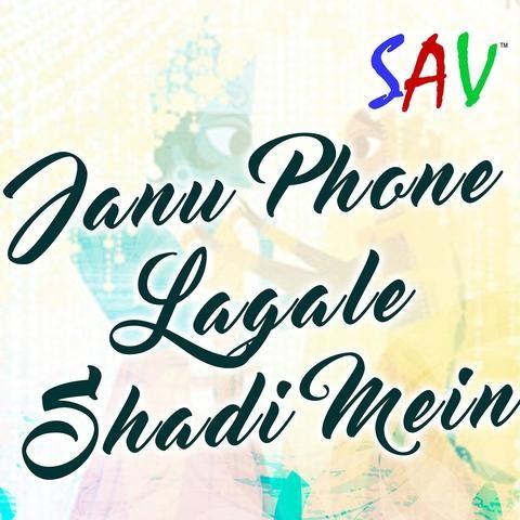 Chamak Chamak DJ Upar Nache MP3 Song Download- Janu Phone Lagale