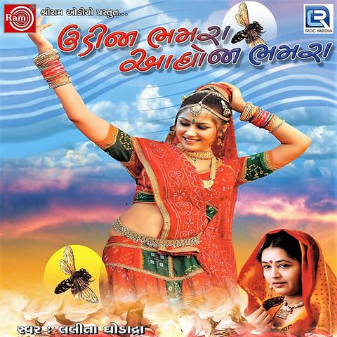 Mithe Rasse Bharyo Ri Radha Rani Lage MP3 Song Download- Udija