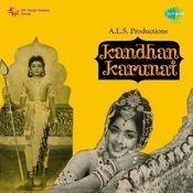 Khandan Karunai