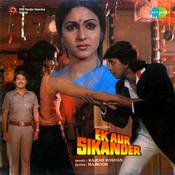 Ek Aur Sikandar