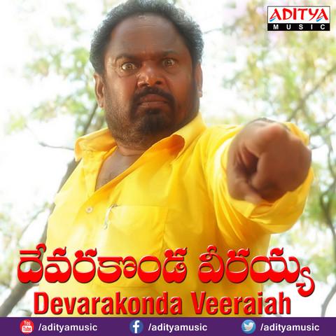 Search Vandematharam srinivas hit video songs - GenYoutube