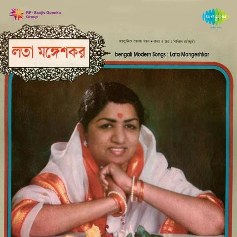 Lata of download mangeshkar