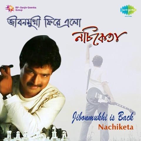 Hits of Nachiketa Bengali Popular Songs Audio Jukebox - video dailymotion