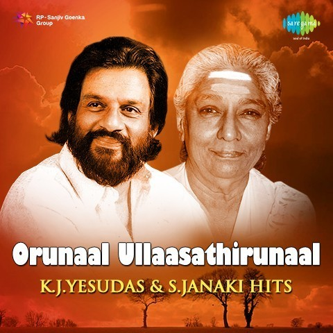 K J Yesudas Mp3 Songs Download
