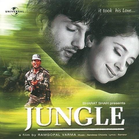 jungle jungle nagpuri mp3 song