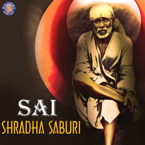 Sai gayatri mantra free download