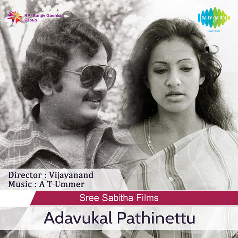 Adavukal Pathinettu