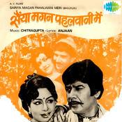 Saiyan Magan Pahalwani Mein