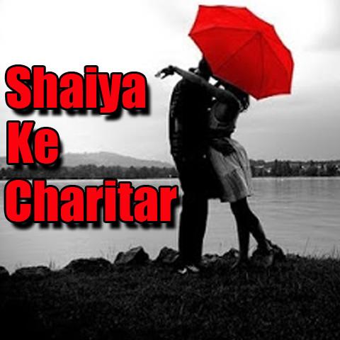 Sakhi Hum By Subhamita