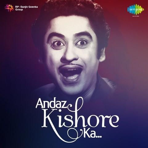 Top 20 Kishore Kumar Songs Download