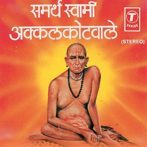Albums by Ajit Kadkade Napster