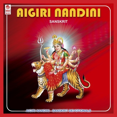 Download Aigiri Nandini Tamil Song Free Mp3
