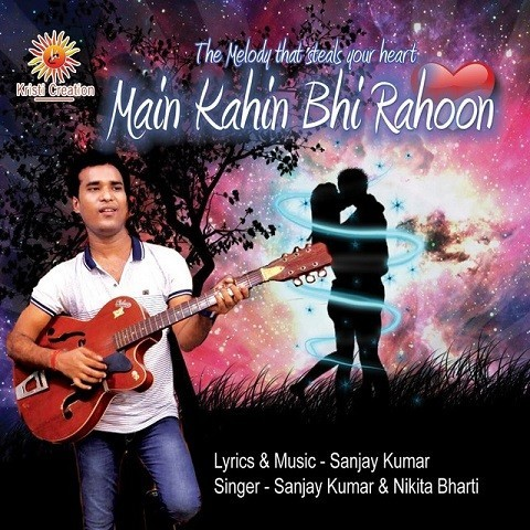 Wohh Bewafa Thi Mp3 Free Download In Hindi