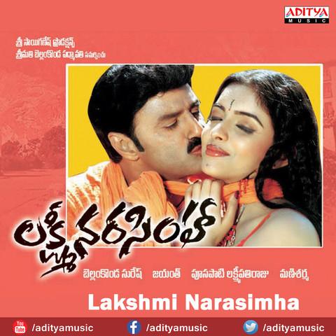 Lord lakshminarasimha swamy songs sri lakshmi narasimha swamy.