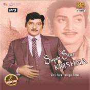 Super Star Krishna Films Telugu Films Combination Songs