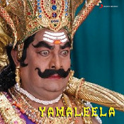 Yamaleela Songs