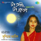 Amar Gharer Malin Dipaloke Song