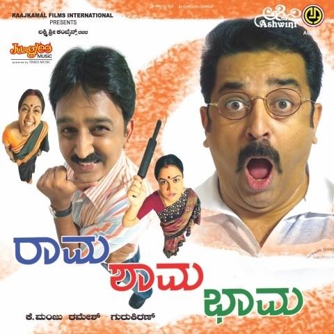 bahubali 2 movie mp3 songs free download in hindi