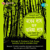 Assamese Folk Songs Songs