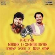 Kaliyan Manak Te Shinda - Diyan