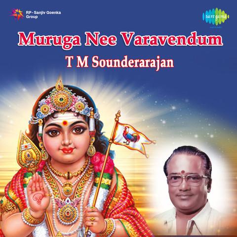 Thithikkum Mp3 Song Download T M Sounderarajan Tamil Murugan Songs Thithikkum Tamil Song By T M Soundararajan On Gaana Com