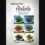 Kamalamba Song