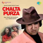 Chalta Purza Songs